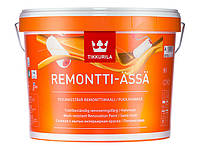 Моющаяся краска без запаха полуматовая Ремонтти Ясся ( Remontti Assa Tikkurila) 9л