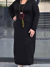 Длинное платье больших размеров трикотажное однотонное, фото 3