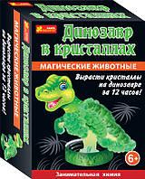 Ранок Кр. 0265 Набір для досл. Динозавр у кріст