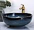 Накладная раковина для ванной Nordic Above Counter. Модель RD-447, фото 7
