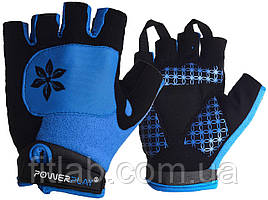 Велоперчатки женские PowerPlay 5284 D Голубые XS