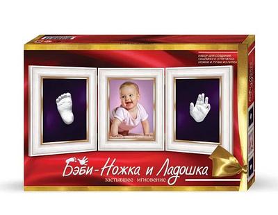 Наборы для создания слепка рук