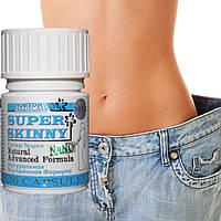 Super Skinny Nano / Супер Скинни Нано 30 капсул для быстрого похудения. Гарантированный эффект!
