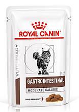 Лікувальний вологий корм для кішок Royal Canin Gastro Intestinal Moderate Calorie Feline 85 г