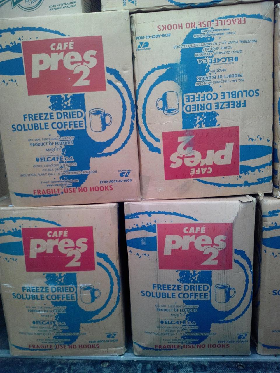 Растворимый кофе El Cafe Pres-2 (Эквадор, прес-2), 25 кг