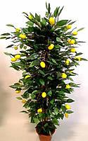 Лимонное дерево 1.15 м пышное искусственное в горшке