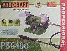 Точило электрическое PROCRAFT PBG400 (гибкий вал)