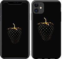 """Чехол на iPhone 11 Черная клубника """"3585u-1722-40392"""""""