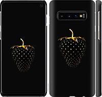"""Чехол на Samsung Galaxy S10 Черная клубника """"3585c-1640-40392"""""""