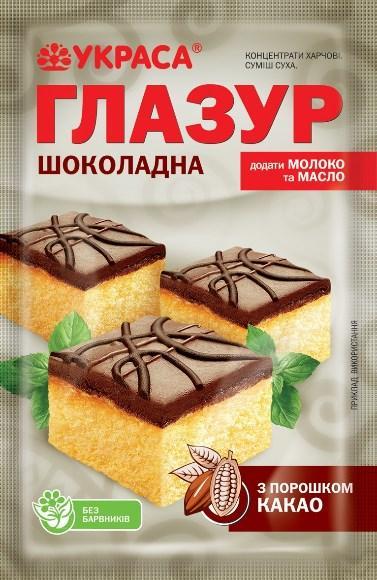 Глазур шоколадна (100 г)