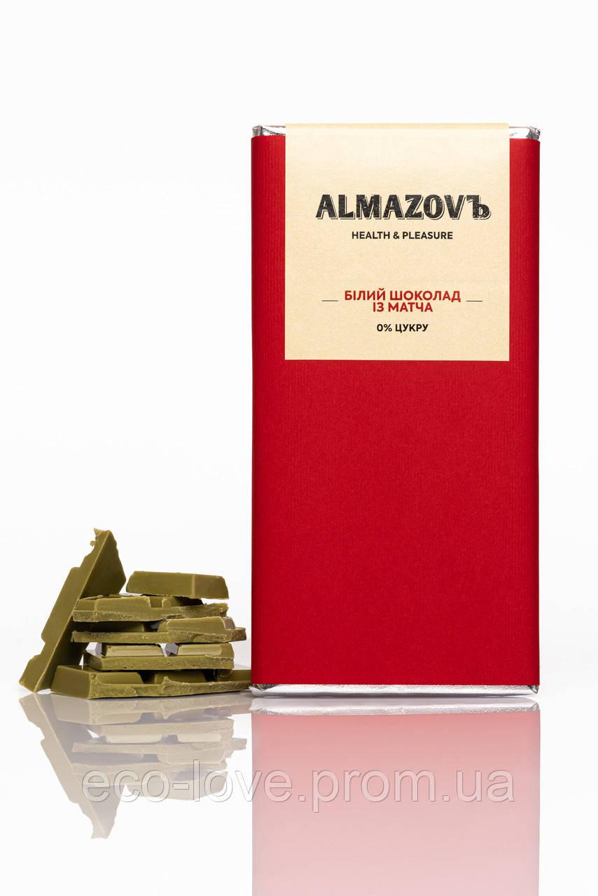 Білий шоколад з матчу 0% цукру, TM ALMAZOVЪ, 80 гр