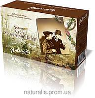 Фиточай Стоп-холестерин-Натур ТМ «Naturalis»