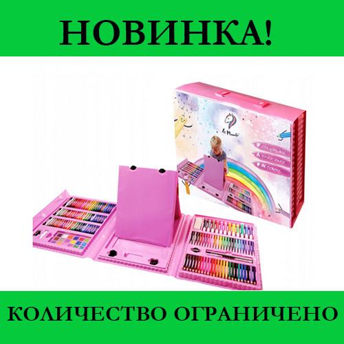 Детский набор для рисования на 208 предметов- Новинка