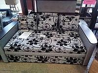 Диван Лира на каждый день. Удобный диван для сна. Склад мебели в Днепре.Купить диван со склада.