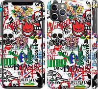 "Чехол на iPhone 11 Pro Max Many different logos ""4022c-1723-40392"""