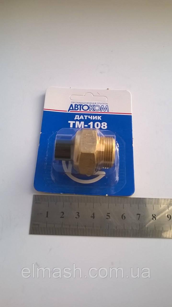 Датчик включения электровентилятора охлождения  ВАЗ 2103-07, ГАЗ 3102