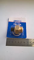 Датчик включения электровентилятора охлождения  ВАЗ 2103-07, ГАЗ 3102, фото 1