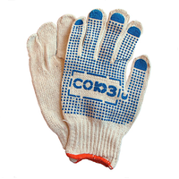 Перчатки белые х/б с ПВХ точкой СОЮЗ (упаковка 12 пар), фото 1