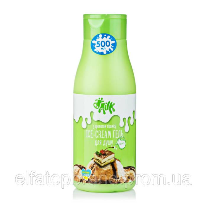 """""""Milk"""" Ice - cream Гель для душу """"Тірамісу"""" 500 мл (11шт/ящ)"""