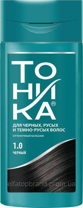 Оттеночный Бальзам Краска Для Черных Русых И Темно - Русых Волос Тоника 1.0 Чёрный 150 мл