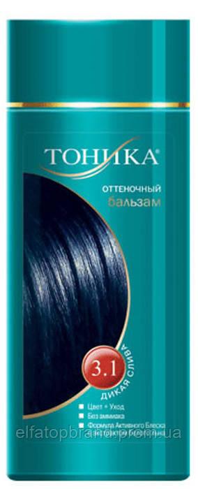 Оттеночный Бальзам Краска Для Волос Тоника 3.1 Дикая слива 150 мл