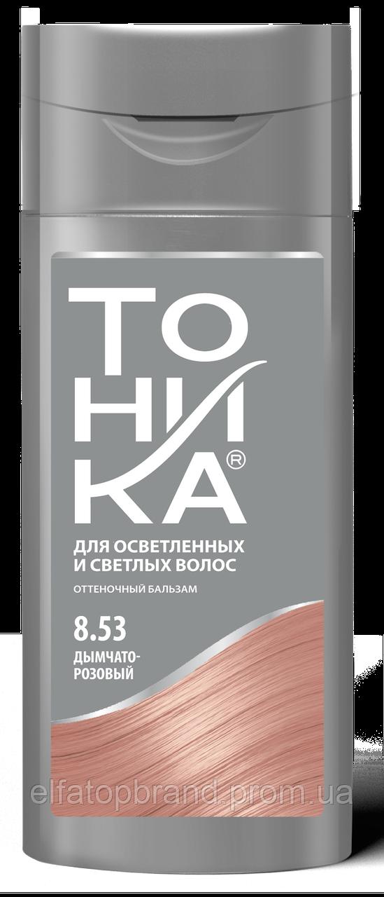Оттеночный Бальзам Краска Для Осветленных И Светлых Волос  8.53 Дымчато - Розовый 150 мл