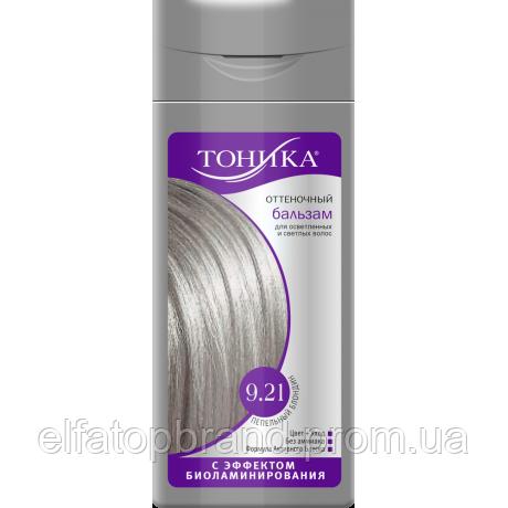 Оттеночный Бальзам Краска Для Волос С Эффектом Биоламинирования 9.21 Пепельный Блондин