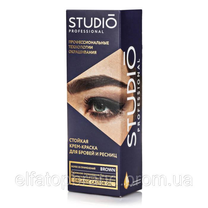 """""""Studio"""" фарба для брів та вій коричнева,50/30 мл"""