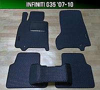 ЕВА коврики на Infiniti G35 '07-10 седан. Ковры EVA Инфинити Джи35 Г35, фото 1