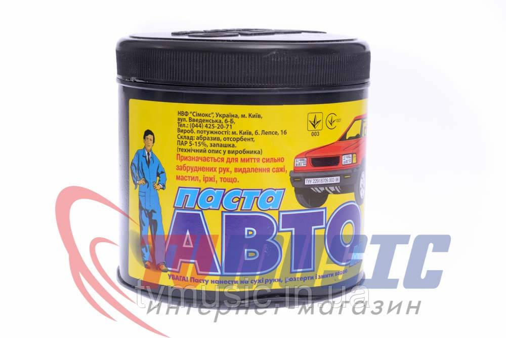 """Паста для рук """"АвтоМастер"""" (1000 гр.)"""