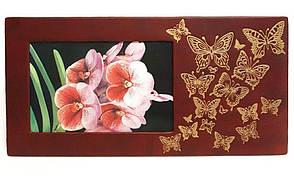 """Рамка для фото горизонтальної орієнтації з натуральної шкіри """"Політ метелика"""""""