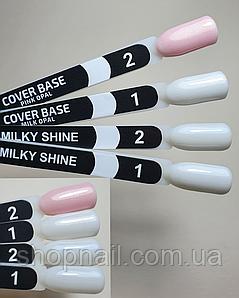 BASE COVER PINK SHINE OPAL, 30 ML, фото 2