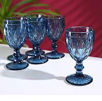 Набор бокалов «Сапфир», 250 мл, 9×8×15,5 см, 6 шт, цвет синий