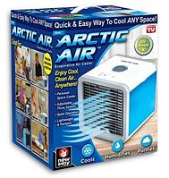 Кондиционер Artic Air №А11, Переносной, компактный кондиционер, Очиститель и охладитель воздуха