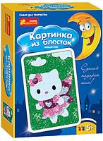 "Ранок Кр. 4004-7 Розм.за номер.з блист""Кошеня"""