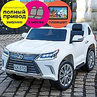 Двомісний електромобіль Kidsauto Lexus LX-570 (4WD, МР4 планшет) white