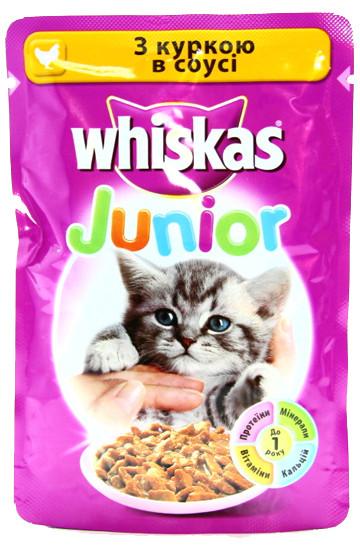 Whiskas • Вискас - для котят