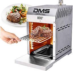 Гриль газовий DMS Beef Maker з нержавіючої сталі, температура нагріву до 860 ° C
