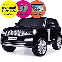 Двомісний електромобіль Kidsauto Range Rover (4WD, МР4 планшет) чорний лак