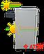 Газовый котел Атон атмо АОГВ 12,5 Е, фото 4