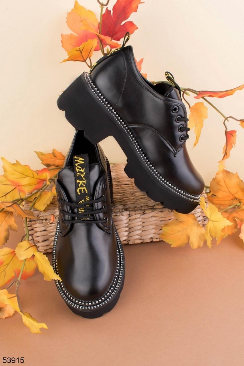 Стильные туфли женские Мартинс черные эко-кожа