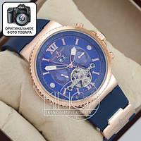 Часы Ulysse Nardin Maxi Marine Chronometer 0009 gold/blue