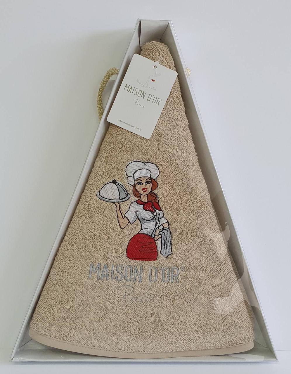 Полотенце Maison D'or Round Towel Q70см Beige