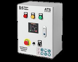 Блок автоматики Konner&Sohnen KS ATS 4/63HD (34.8/14.4 кВт)