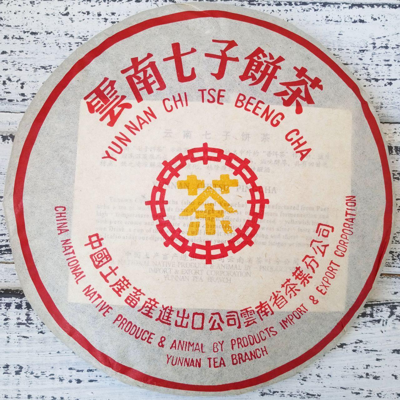 Шу Пуэр от известного бренда 中茶 (Zhong Cha)