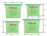 Набор многоразовых силиконовых пищевых судков 2Life  1,5 л, 1,5 л, 1 л, 0,5 л Зеленый (n-716), фото 4