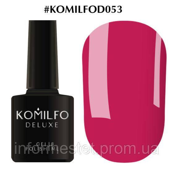 Гель-лак Komilfo Deluxe Series №D053 (яркий малиновый, эмаль), 8 мл
