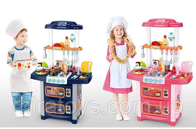 Детская кухня WD-P38-K38 СВЕТ, ЗВУК,ВОДА (посуда и продукты) высота 86см, два цвета