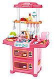 Детская кухня WD-P38-K38 СВЕТ, ЗВУК,ВОДА (посуда и продукты) высота 86см, два цвета, фото 2