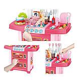 Детская кухня WD-P38-K38 СВЕТ, ЗВУК,ВОДА (посуда и продукты) высота 86см, два цвета, фото 3
